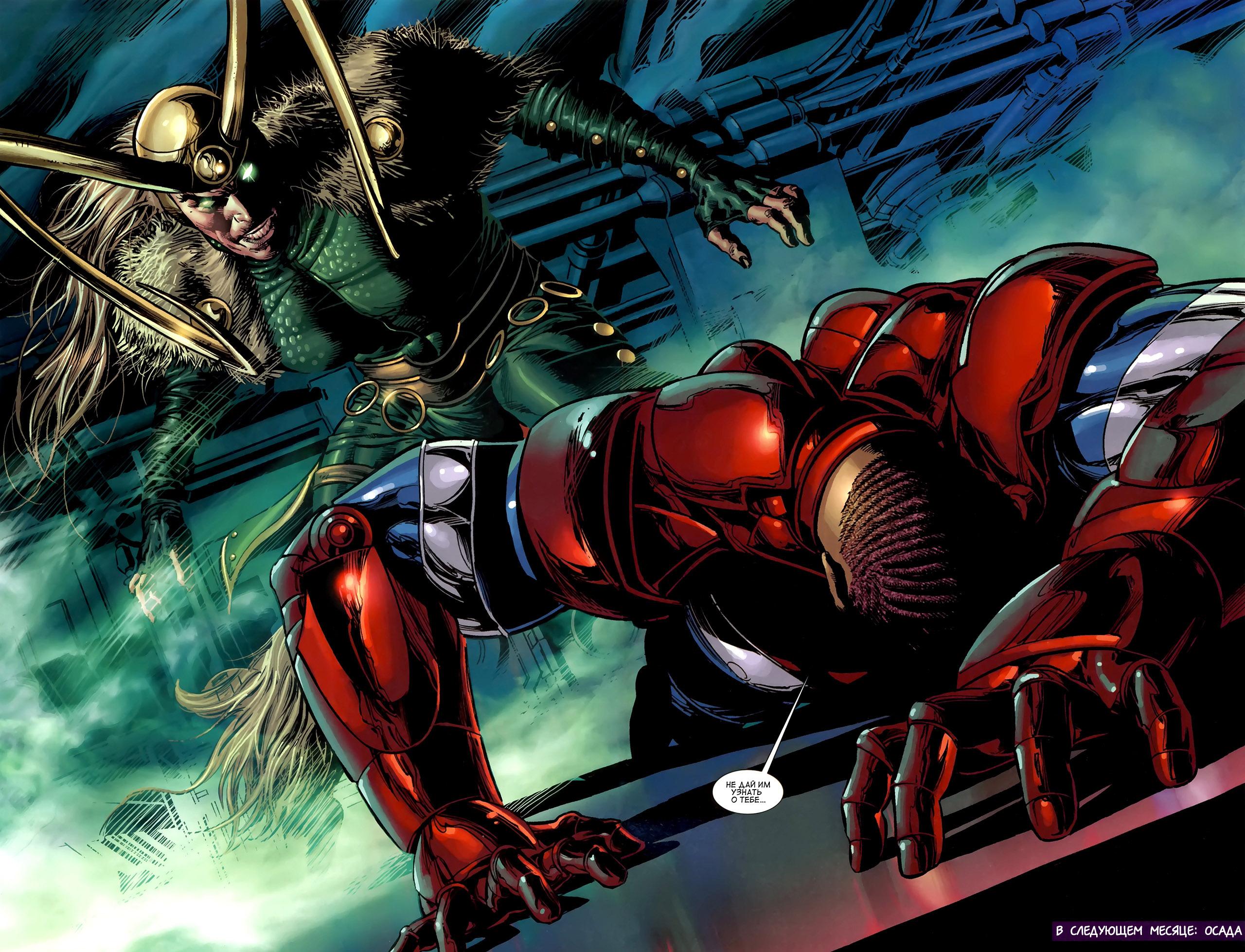 the dark avengers Avengers assemble batman saves iron man, spiderman, and captain america (plus catwoman.