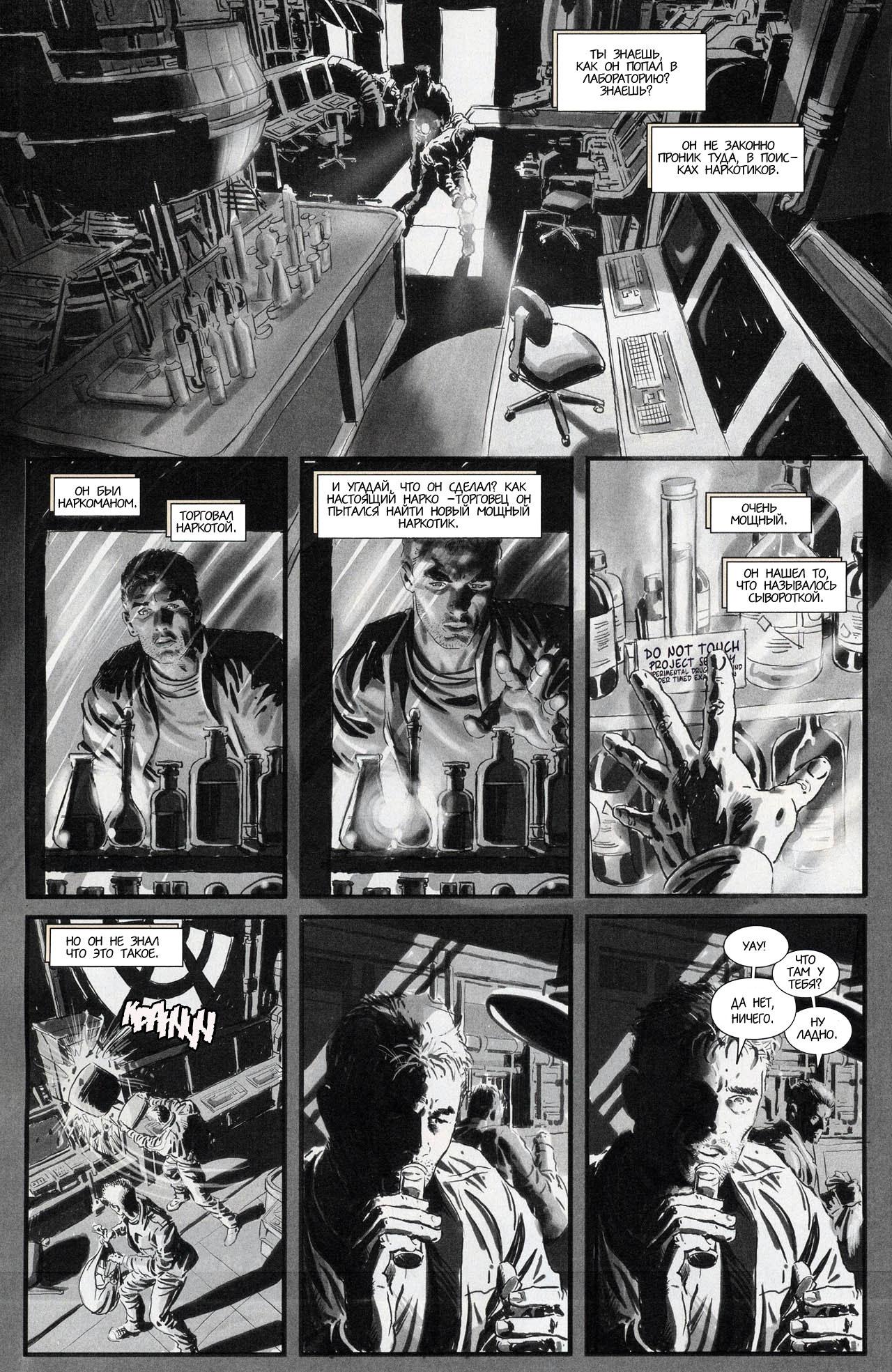 DARK AVENGERS 13 TO 16 ANN 1 SEIGE  STORY ARC BRIAN BENDIS MARVEL COMICS