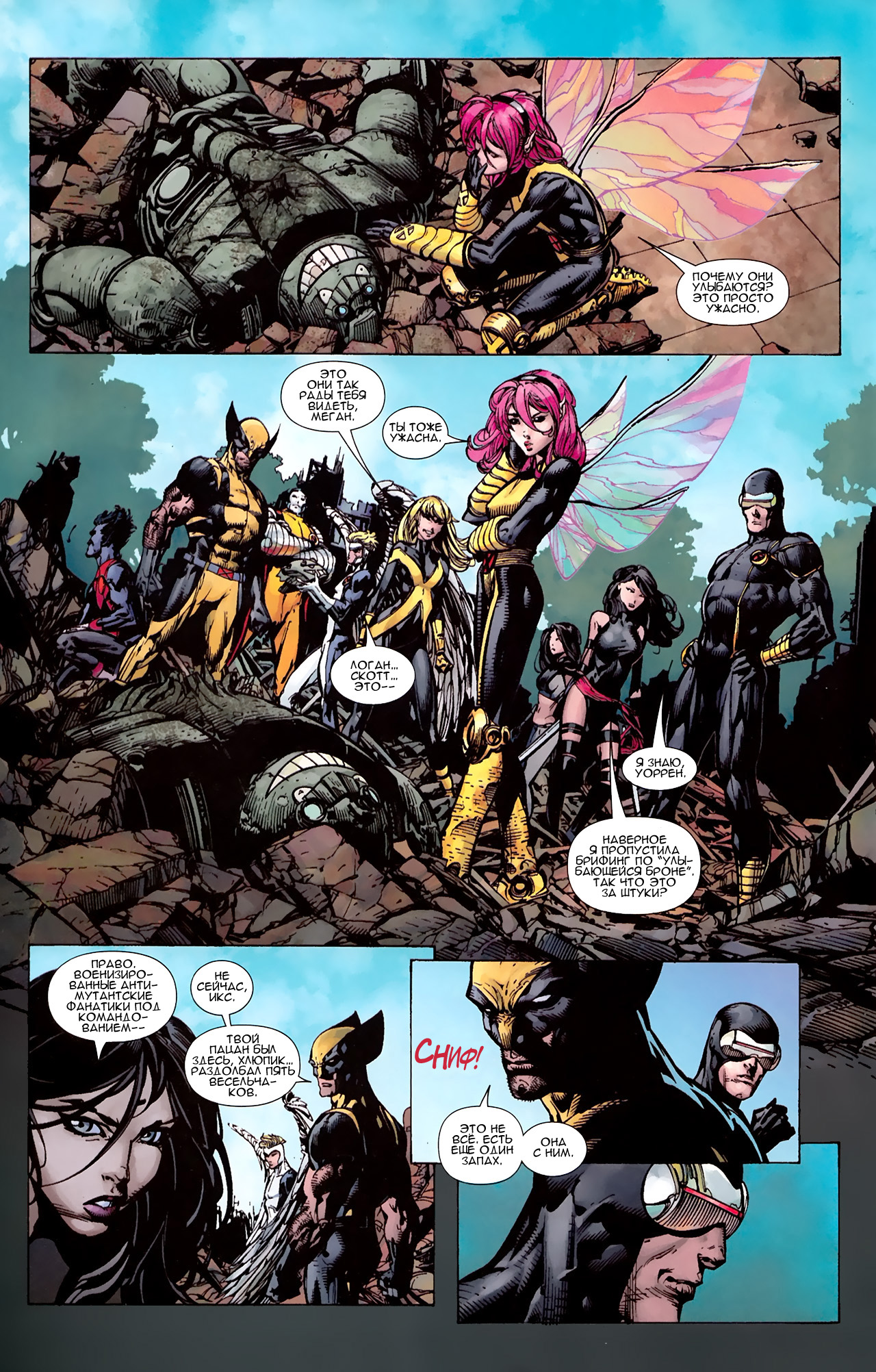 Download De X-Men Second Coming