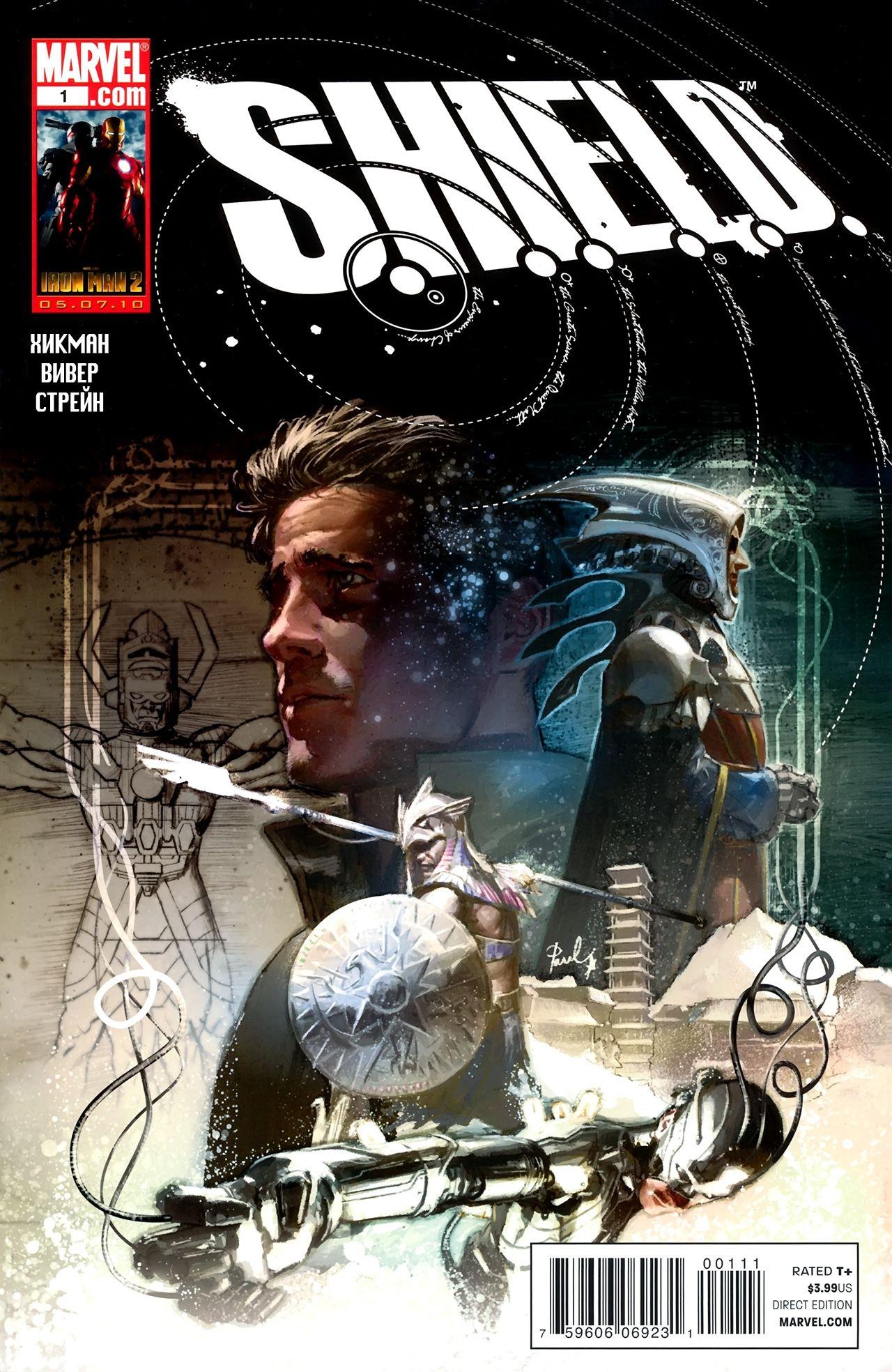 Комиксы Онлайн - Щит том 1 - # 1 - Страница №1 - S.H.I.E.L.D. vol 1 - # 1